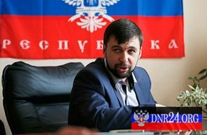 Главарь боевиков ДНР Пушилин