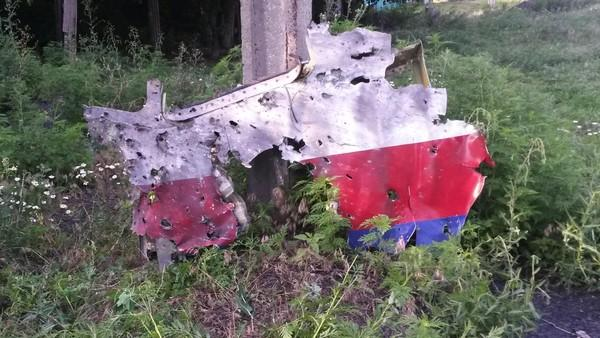 Обломок сбитого лайнера