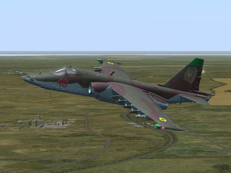 Украинский Су-25, иллюстрация
