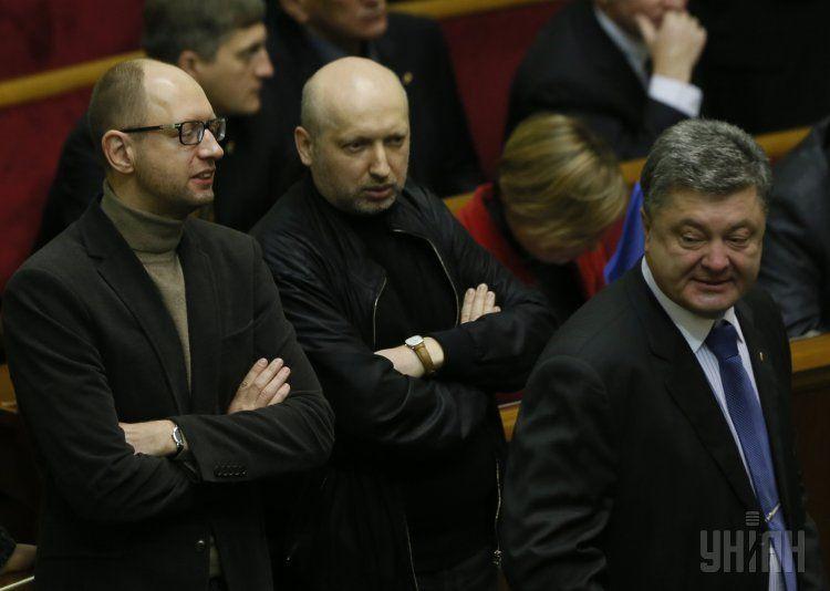 Арсений Яценюк, Александр Турчинов и Петр Прошенко