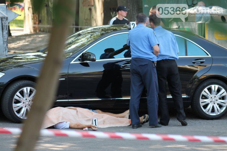 Убийство мэр города Кременчуга.