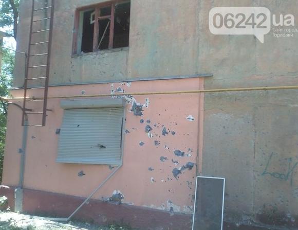 Обстрелянный дом в Горловке