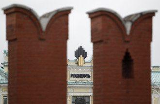 Роснефть - офис и логотип