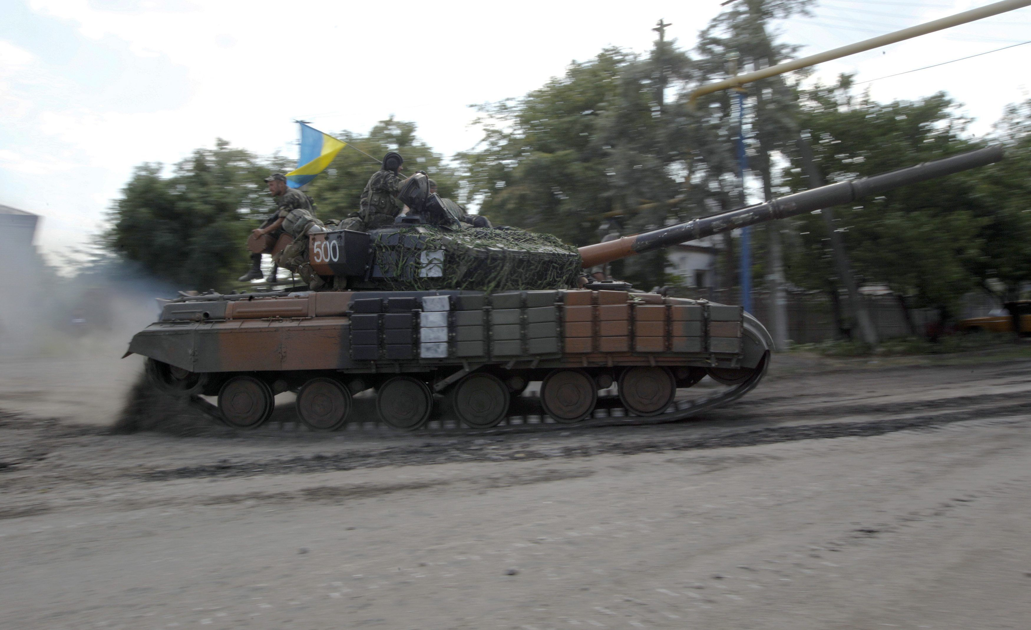 Украинские военные на Донбассе, иллюстрация