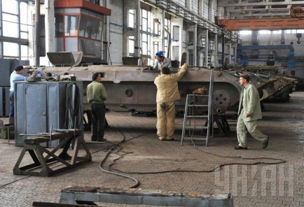 Бронетанковый завод. Иллюстрация