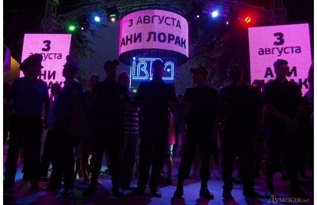 В Одессе пытались сорвать концерт Ани Лорак