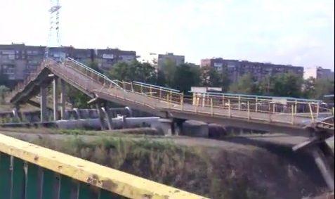 Взорванный мост в Горловке