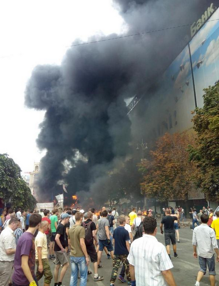 Пожар на Майдане