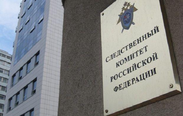 So slow, или почему СК РФ все еще расследует