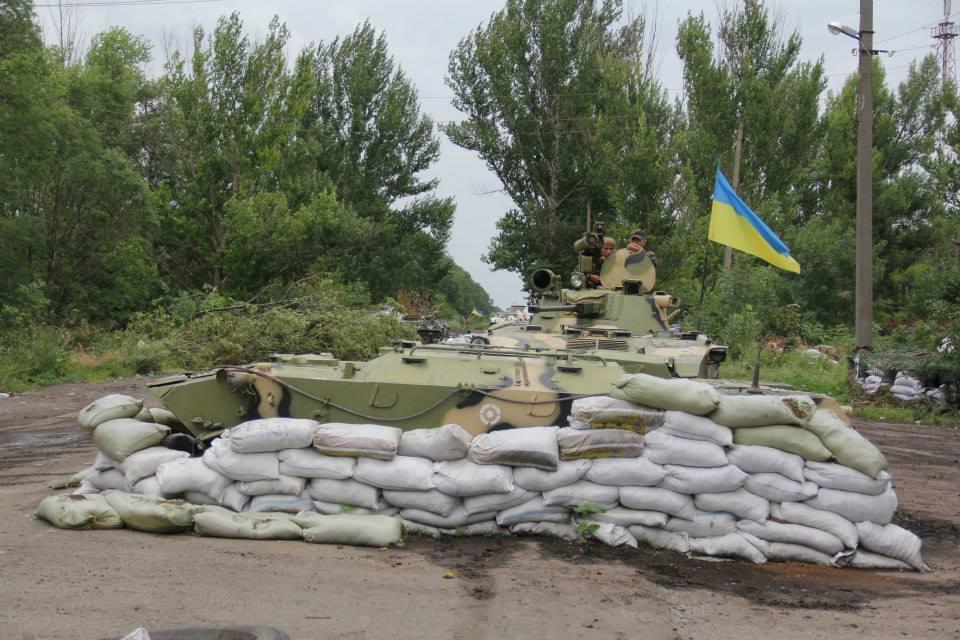 Украинский блокпост на Донбассе