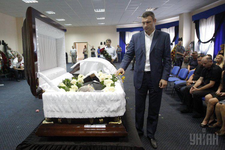Прощание с Андреем Балем