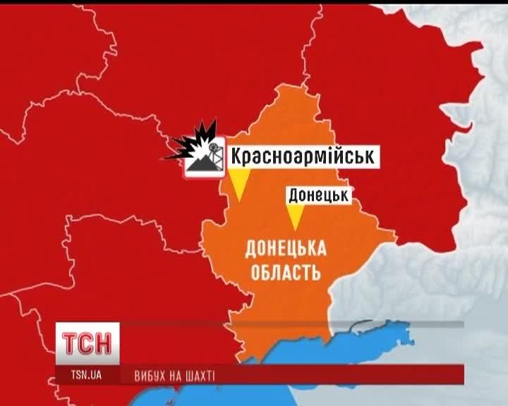 На шахте в Донецкой области произошел взрыв