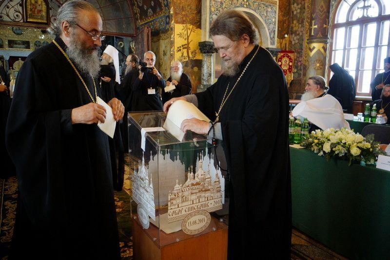 Новым предстоятелем УПЦ МП избран митрополит Онуфрий