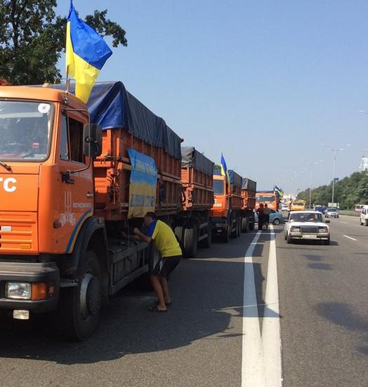 Украинская гуманитарная помощь