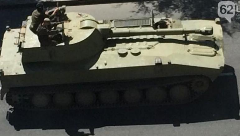 САУ 2С1