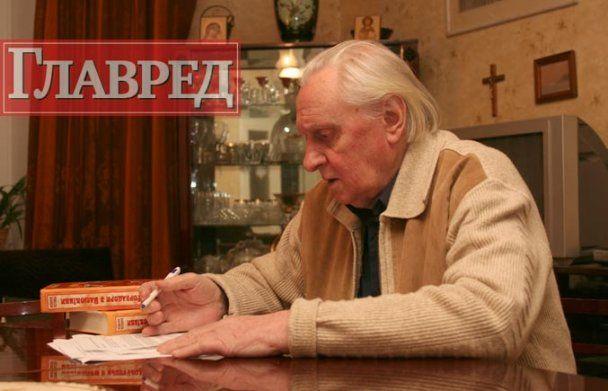 Украинский детский писатель Всеволод Нестайко.