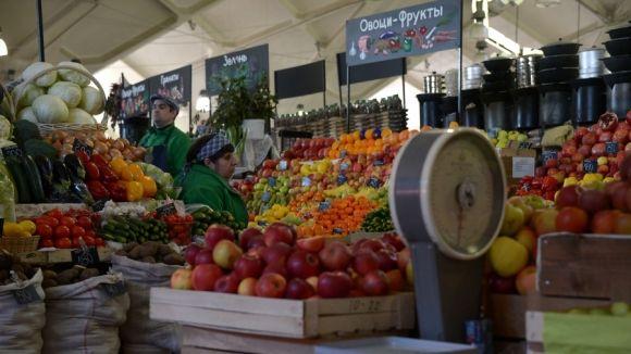 продукты, фрукты, овощи
