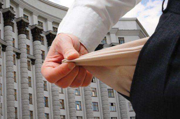 дефицит, кабмин, деньги, бюджет