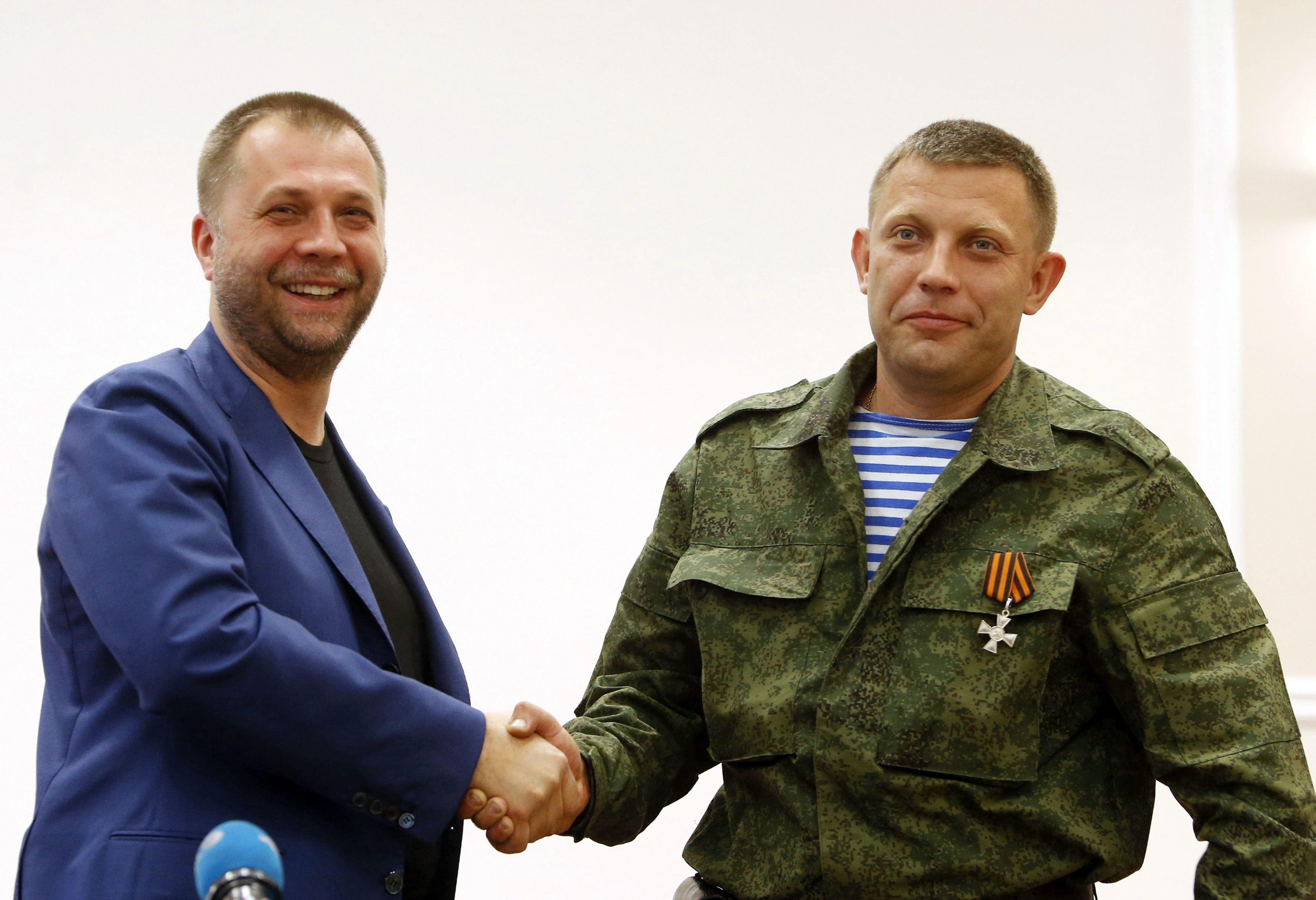 Главари ДНР - Бородай и Захарченко