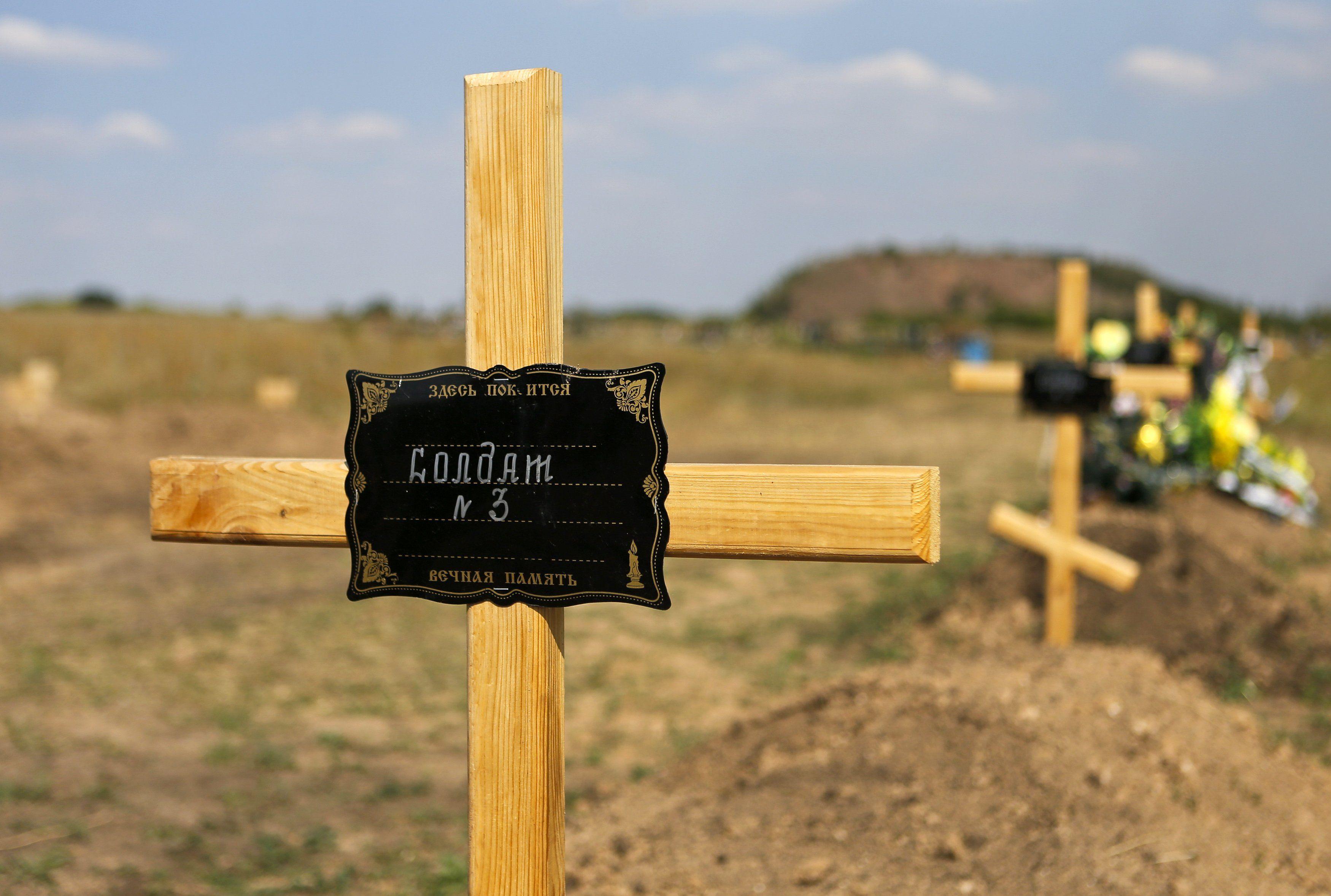 Могилы боевиков на Донбассе