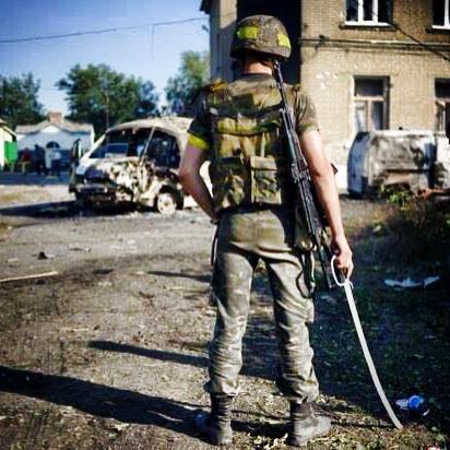 Украинские бойцы в Иловайске