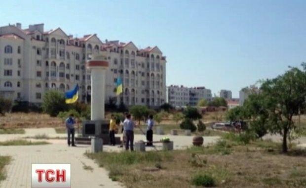 Акция в Севастополе