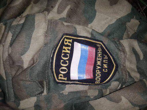 Российские солдаты в зоне АТО, иллюстрация