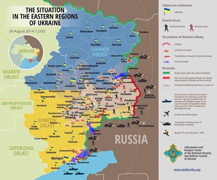Карта зоны АТО по состоянию на 26 августа