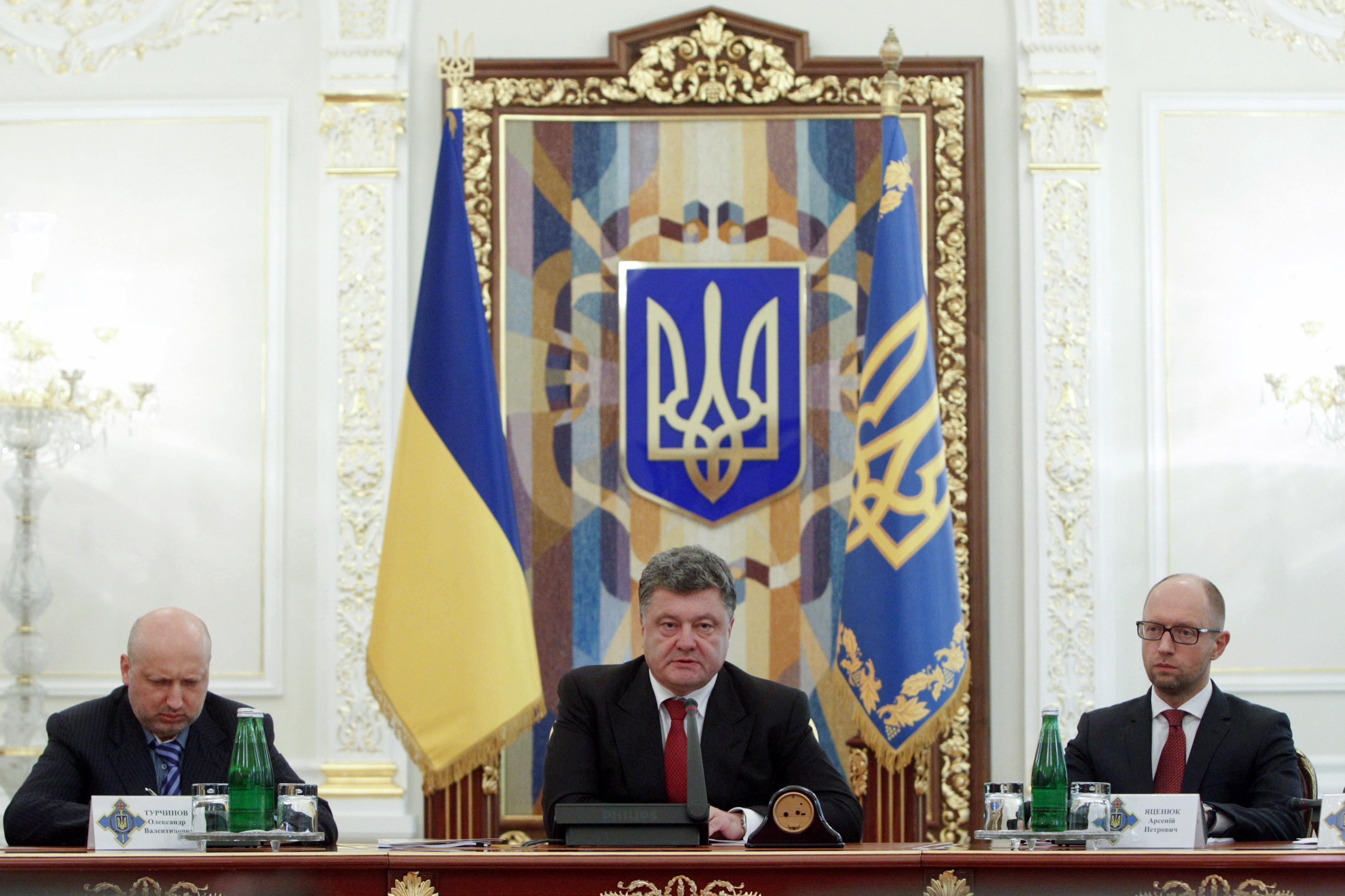 Турчинов, Порошенко и Яценюк
