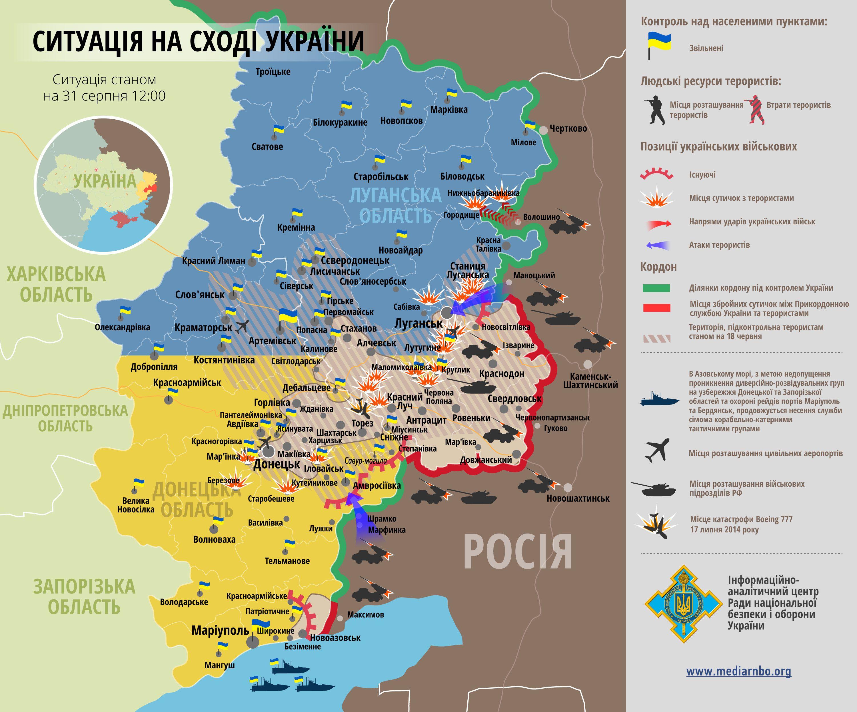 Новая карта АТО на Донбассе