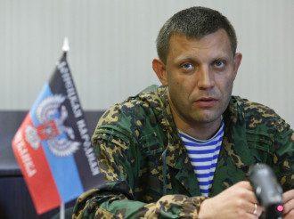 Василий Грицак считает, что Александра Захарченко могли убить из-за разборок на коммерческой основе