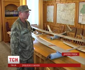 Украинский беспилотник