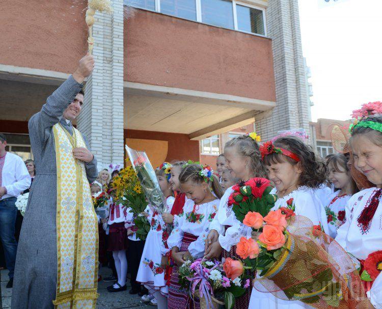 Празднование Дня знаний во Львове