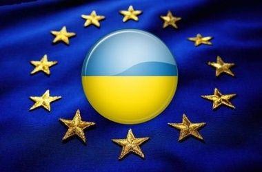 Большинство украинцев хотят в ЕС