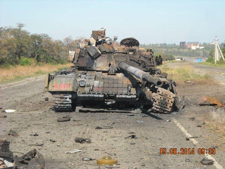 Уничтоженный танк, иллюстрация