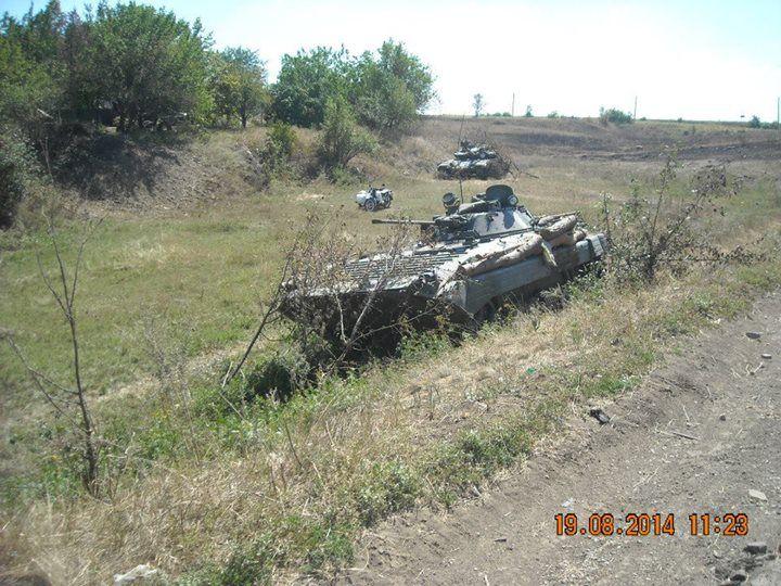 Уничтоженная БМП боевиков, иллюстрация