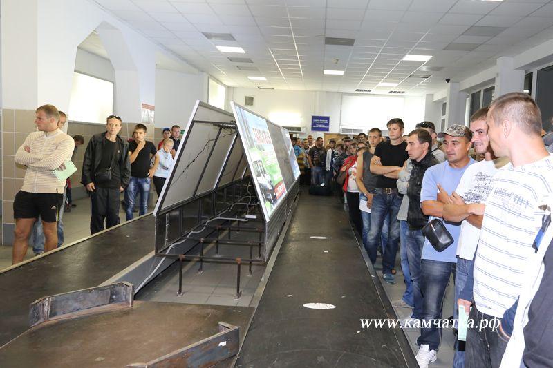 Украинские беженцы на Камчатке, иллюстрация