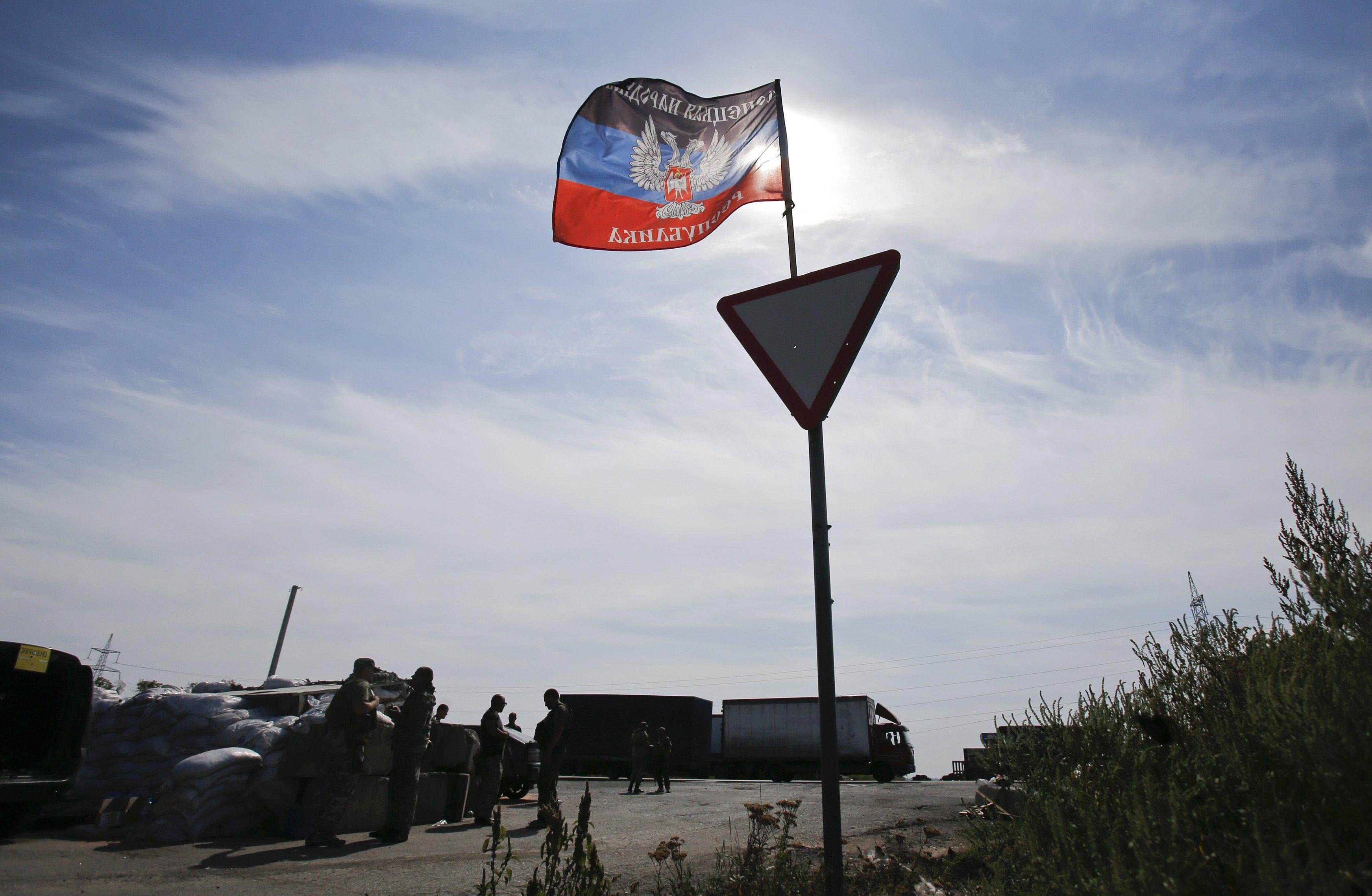 Флаг так називаемой ДНР, иллюстрация