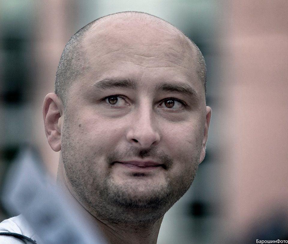 Аркадий Бабченко получил слепые пулевые ранения, узнали СМИ