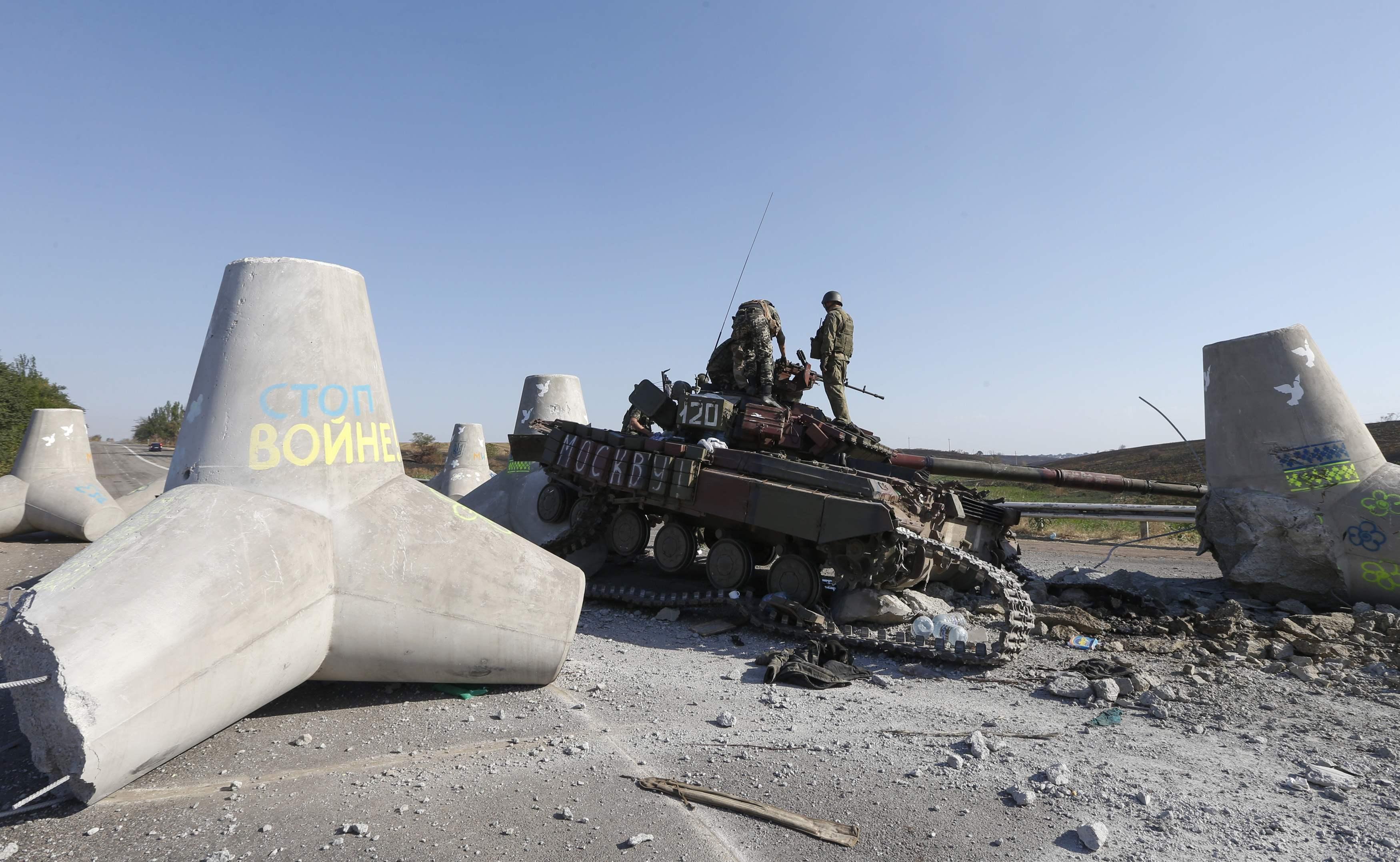Оборонительные позиции сил АТО