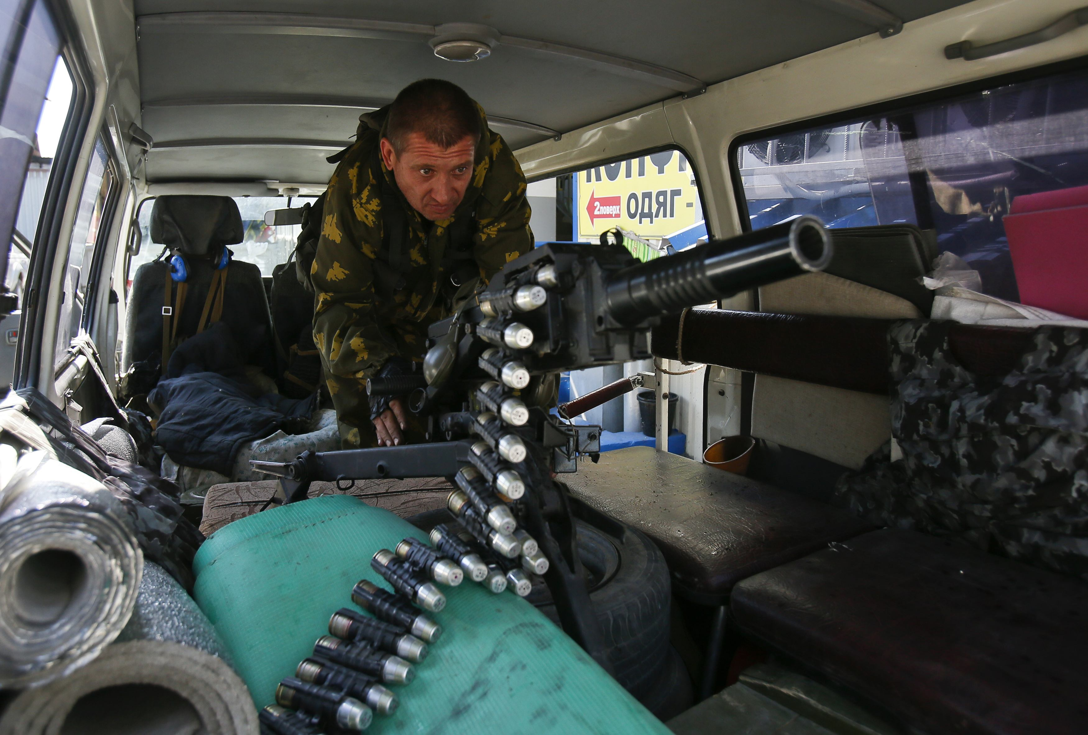 Террорист в Донецке