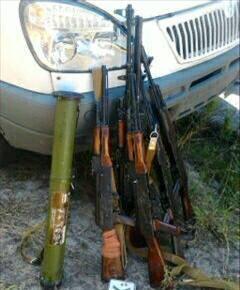 Перехваченное оружие