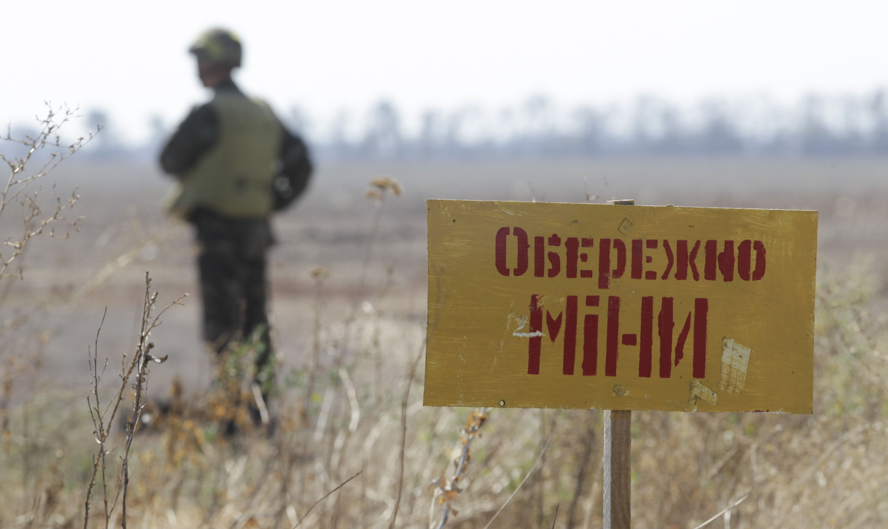 Разведчики напоролись на мины
