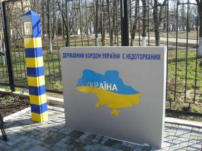 Украине не контролирует более 400 км границы