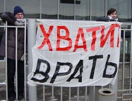 Акция против российских медиа, архивное фото