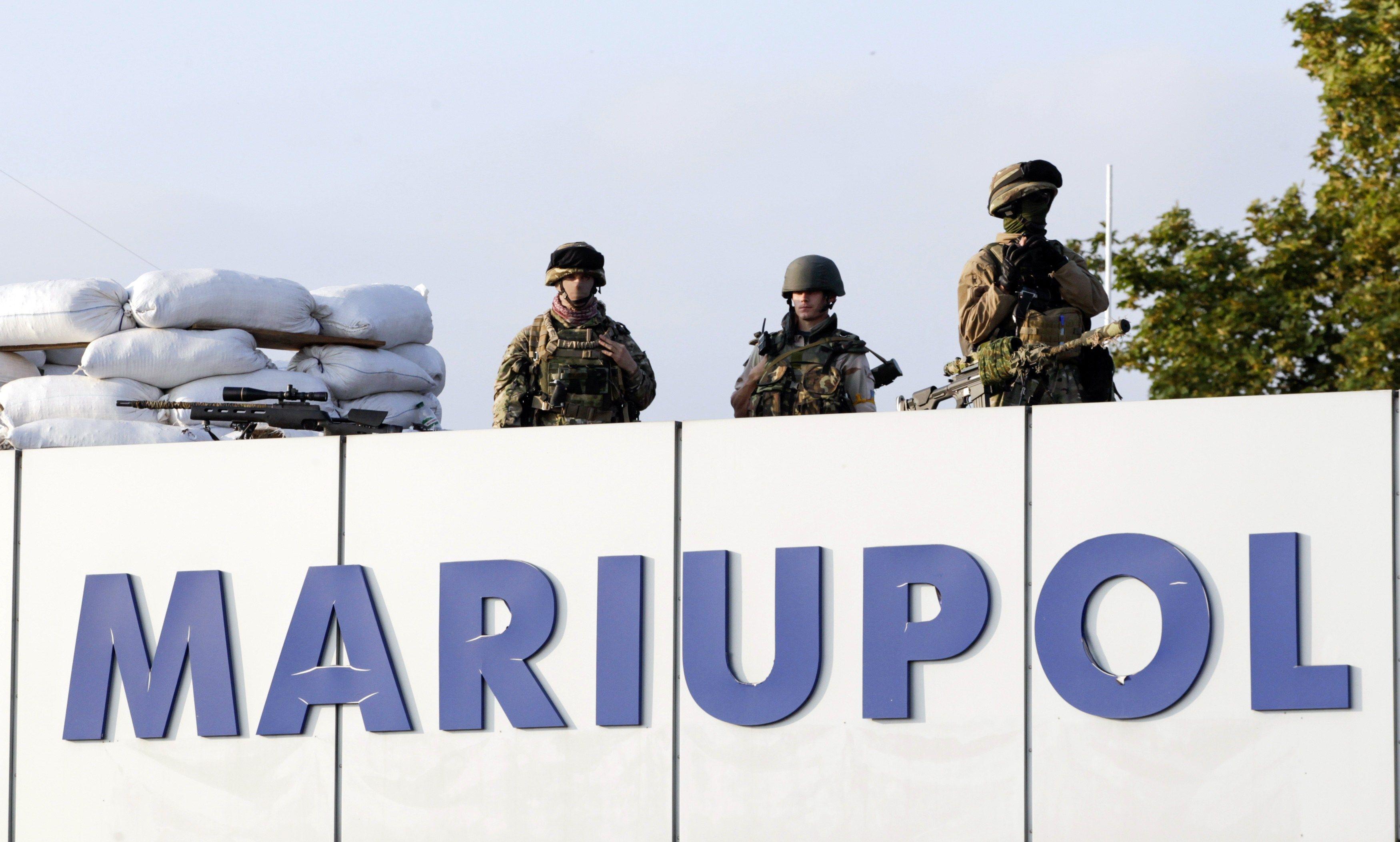 Силы АТО под Мариуполем, иллюстрация