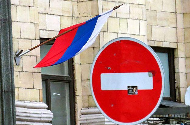 США усилии санкции против России