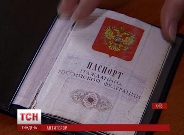 Боевики выдают принудительно паспорта украинцам.