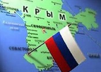 Аннексия Крыма, иллюстрация