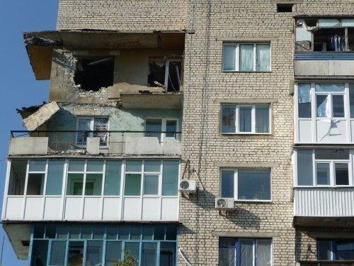 Разрушенный Луганск, иллюстрация